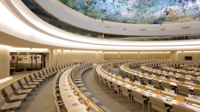 Human Rights Room