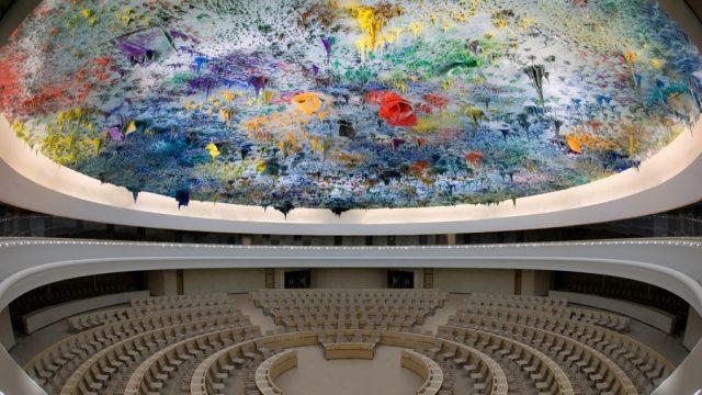 Sala de los Derechos Humanos
