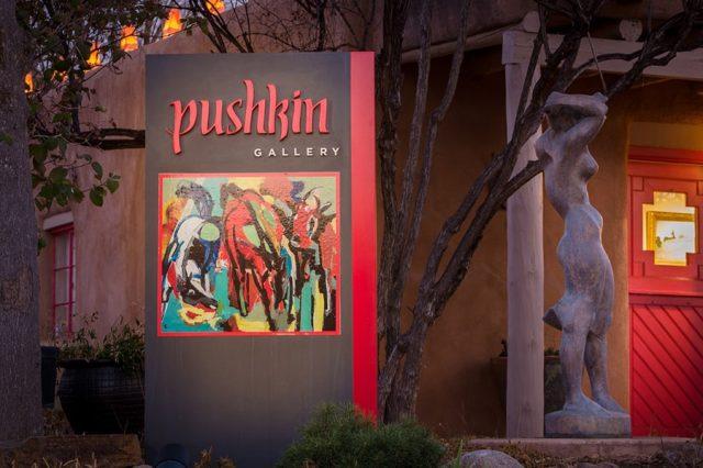 Galería Pushkin
