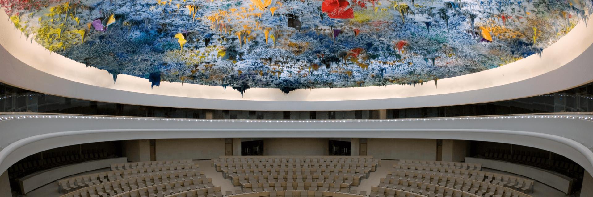 La Sala de los Derechos Humanos